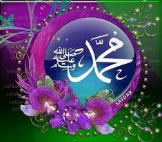 Islamic Images, Islamic Calligraphy, Allah, Neon Signs, Animation, Christmas Ornaments, Wallpaper, Holiday Decor, Muhammad
