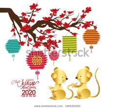 与灯笼和樱花的愉快的春节2020年。鼠年 / Big Traditional Chinese Lanterns Cherry Blossom Stock Vector (Royalty Free) 1405325351