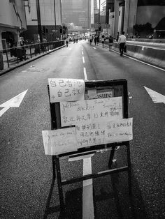 UMBRELLA REVOLUTION-085036