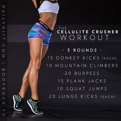 Do this workout and flush cellulite out of your system so you can get RIPPED!