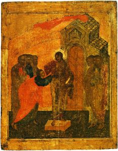 Annunciation cathedral (Moscow): Doubting Thomas. Mid-16th century