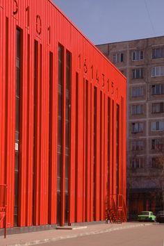 Unique Building Design, the Red Barcode Building - Modern House Design, Architecture, Home Plans - Viahouse.Com environmental graphic design Colour Architecture, Facade Architecture, Amazing Architecture, Russian Architecture, Building Facade, Building Design, Barcode Design, Barcode Art, Graphic Design