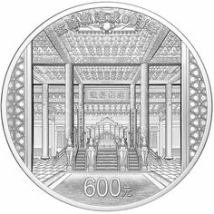 600 Jahre Verbotene Stadt - 2000 g Feinsilber Chinese China, Country Names, Commemorative Coins, Proof Coins, Qing Dynasty, Silver Coins, Mind Blown, Anniversary, Museum