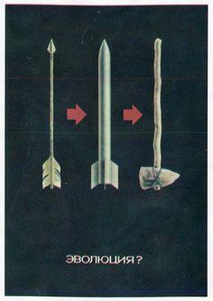 Soviet propaganda poster. Anti-war. Эволюция?