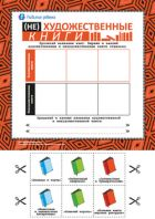 Как помочь ребенку перебороть негативные мысли – Развитие ребенка Worksheets, Bar Chart, Map, Speech Language Therapy, Literatura, Location Map, Bar Graphs, Literacy Centers, Maps