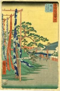 HIROSHIGE (1797-1858)  Title: SHOPS AT NARUMI, FAMOUS FOR TIE-DYED CLOTH