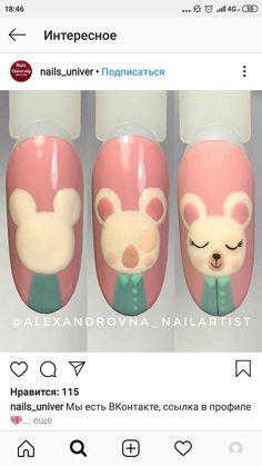 Cartoon Nail Designs, Nail Art Designs Videos, Diy Nail Designs, Nail Art Hacks, Nail Art Diy, Diy Nails, Disney Acrylic Nails, Kawaii Nail Art, Nail Drawing