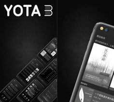 Alleged press renders and complete specs of the upcoming YotaPhone 3 leaked online - Loud Read Specs, Smartphone, How To Plan, Reading, Mystery, June, Android, Key, Design