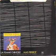 45cat - Yellow Magic Orchestra - La Femme Chinoise / Mad Pierrot - A&M - UK - AMS 7477