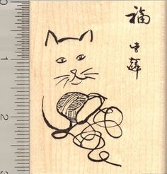 Chinese Calligraphy Cat Rubber Stamp Chinese Character is F or Good Fortune *** Click image for more details.