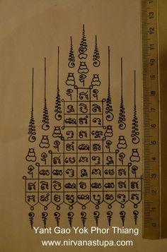 photo by Nirvana-Stupa Traditional Thai Tattoo, Khmer Tattoo, Stylist Tattoos, Sak Yant Tattoo, Thailand Tattoo, Thai Art, Line Art, Bangkok, Tattoo Ideas