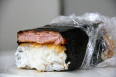 SPAM MUSUBI. One of my favorite food finds  in Hawaii. The best was at a food stand in Pearl Harbor. Sounded so weird I had to try it and so glad I did!