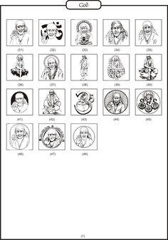 Hindu Logos Ganesha Drawing, Hindu Wedding Cards, Wedding Painting, Hindu Mantras, Om Sai Ram, Wedding Logos, Samar, Lord Ganesha, Sai Baba