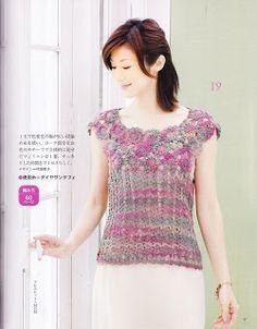 ~ ~ Crochet Style: Blouses crochet