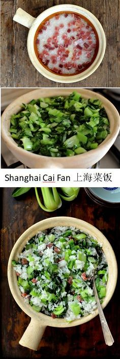 Shanghai Cai Fan (Rice with Salted Pork and Greens) 上海菜饭
