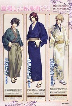 Todo Heisuke, Harada Sanosuke and Kazama Chikage