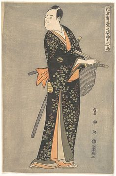 The Actor Sawamura Sôjûrô III(Kinokuniya) - Utagawa Toyokuni I  (1769–1825) - Edo period (1600–1868) - Date - 1795 - Woodblock print; ink and color on paper ~