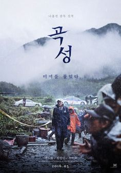 [Video] Teaser trailer released for the Korean movie 'The Wailing' @ HanCinema :: The Korean Movie and Drama Database