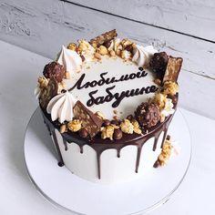 Давно не было шоколадных с карамельным декором❤️// #lavender_bakery #lavender_cake