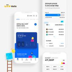 이미지 Mobile Ui Design, App Ui Design, User Interface Design, Layout Design, Mobile App Ui, Interactive Design, Timeline, Finance, Interaction Design