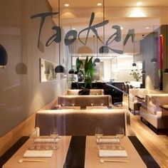 Taokan Restaurant Beautifully designed by Helene & Olivier Lempereur Int Design  #frenchinteriordesign #architecturedinterieur