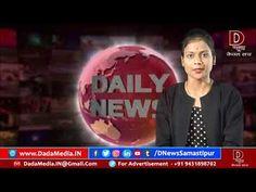 Diwali Gif, News Today, Advertising