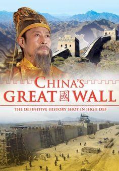 China's Great Wall, DVD