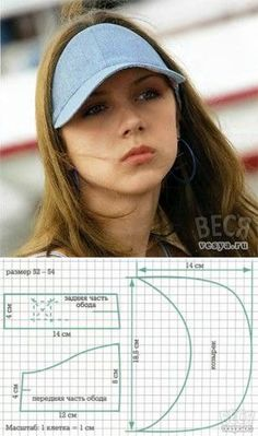 Стильный козырёк от солнца Sewing Hacks, Sewing Projects, Sewing Crafts, Caps Hats, Sun Shade, Hat Patterns To Sew, Sewing Patterns Free, Hat Making, Dress Making
