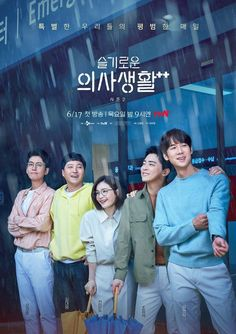 ★★★ Cho Jung Seok, Yoo Yeon Seok, New Korean Drama, Korean Drama Movies, Korean Dramas, Drama Series, Tv Series, Kdrama, Fifth Doctor