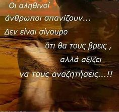. Greek Quotes, Words, Horse