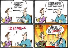 Chinese Army hackers in action.