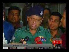 Somoy TV News Bangla TV News Today 07 November 2016 Bangladesh news Toda...