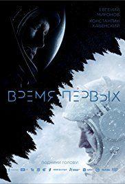 Spacewalk (2017) - IMDb