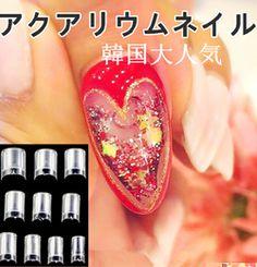 100枚ネイルチップ+1注射器/セット 流れて動くネイル アクアリウムネイルウォーターネイル http://www.harunouta.com/1001-p-22872.html 【アクアリウムネイルの作り方】 (1)ジェルでベースを作リます。 (2)チップを重ねる、 爪の形に合わせ削リます。 (3)チップと爪の境目をアクリルで埋めてください。 (4)上からラメ、ホログラム、グリッターなどを入れてください。 (5)水、オイルを入れてください。 (6)アクリルで蓋をしてください。 (7)ネイルの形を整えて、アクアリウムネイルが完成します! . 春の歌ネイル#春の歌アマゾン#ネイルアート#harunouta#harunouta2012#ネイルデコ#ネイル用品#デコレーション#ネイルグッズ#harunouta.nail#3D#新品#nail#ネイル#gelnail#アクアネイル#アクアリウムネイル #ウォーターネイル #動くネイル#韓国#japan #nailsalon #話題#スカルプ #特殊ネイル #水ネイル#ウオーター