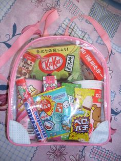japan japanese asian candy treets kit kat coffee beatmentos rilakkuma cute kawaii