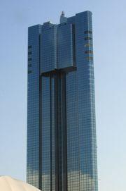 アパホテル&リゾート 東京ベイ幕張 (APA HOTEL RESORT TOKYO BAY MAKUHARI) : 千葉県