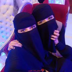 ارقام بنات سعوديات واتس اب 2020 للصداقة والتعارف Niqab Arab Girls Hijab Hijabi Girl