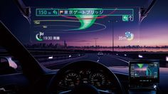 Augmented reality laser navigation to be launched in Japan this summer...inside a car windscreen. The future is now!!