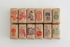 4 Best Images of Traditional Japanese Packaging - Japanese Food Packaging, Packaging Design and Japanese Food Packaging