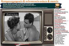 Εγώ, ο Πόντιος blogger Σωκράτης Σημαιοφορίδης: Αμαρυλλίς, Το Κορίτσι Της Αγάπης! Frame, Blog, Picture Frame, Blogging, Frames