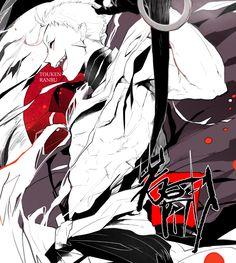 Touken Ranbu, Death Parade, Poses, Manga Drawing, Game Character, Anime Guys, Game Art, Samurai, Cool Art