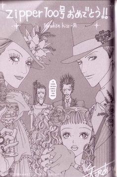 "kitsunetoneko: "" The precious textiles Paradise Kiss is made of "" Paradise Kiss is somehow sadly overlooked in favor of its lengthier, more famous sibling, NANA,… "" View Post "" Manga Anime, Comic Manga, Manga Art, Anime Art, Yazawa Ai, Nana Komatsu, Anime Reccomendations, Paradise Kiss, Manga Covers"