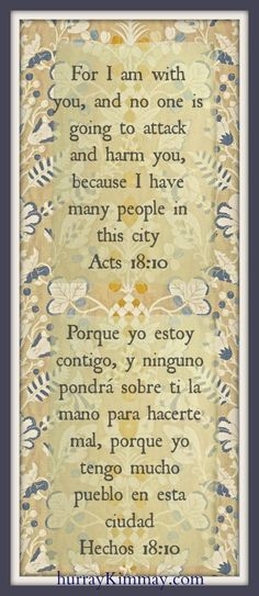 Acts 18:10 in English (and Spanish Hechos 18:10)