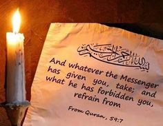 From Quran...