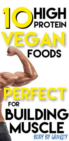 10 High Protein Vegan Foods Perfect for Building Muscle Here are 10 secret sources of plant-based protein everyone forgets. I show you how to use them in your bodybuilding diet to gain serious muscle. Protein Muffins, Protein Snacks, Protein Dinner, Whey Protein, Protein Bars, Vegan Protein Sources, High Protein Vegan Recipes, Best Protein, Vegan Foods
