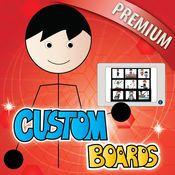Custom Boards- Premium by Smarty Ears