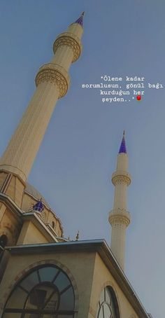 Cn Tower, Islamic Quotes, Building, Travel, Allah, Morning Breakfast, Viajes, Buildings, Destinations
