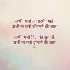Like thease days Shyari Quotes, Hindi Quotes On Life, People Quotes, True Quotes, Hindi Qoutes, Hindi Words, Hindi Shayari Love, Gulzar Quotes, Zindagi Quotes
