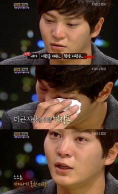 Joo Won cries as he talks about his past love stories