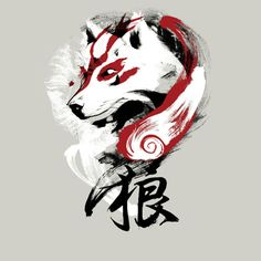 painting brushstroke chinese japanese wolf culture tshirt tee graphic tee mens tee